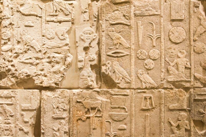 Geroglifici egiziani fotografia stock libera da diritti