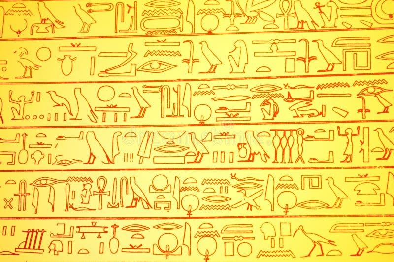 Geroglifici egiziani fotografia stock