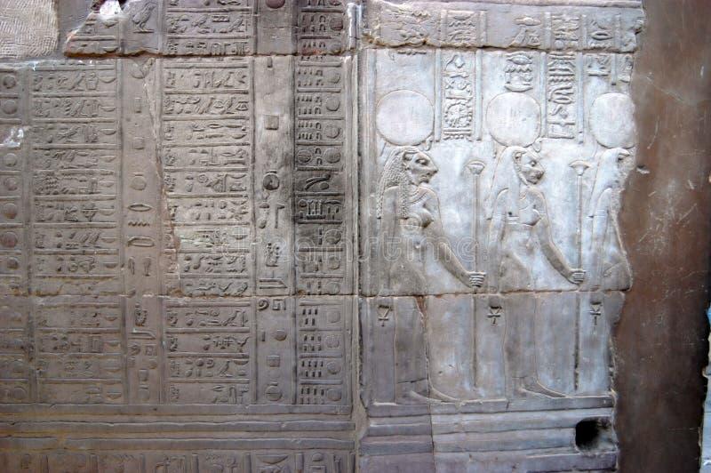 Geroglifici medici antichi del segno fotografie stock libere da diritti