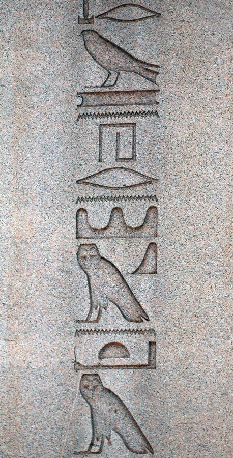 Geroglifici sull'obelisco egiziano antico, Costantinopoli, Turchia fotografie stock libere da diritti