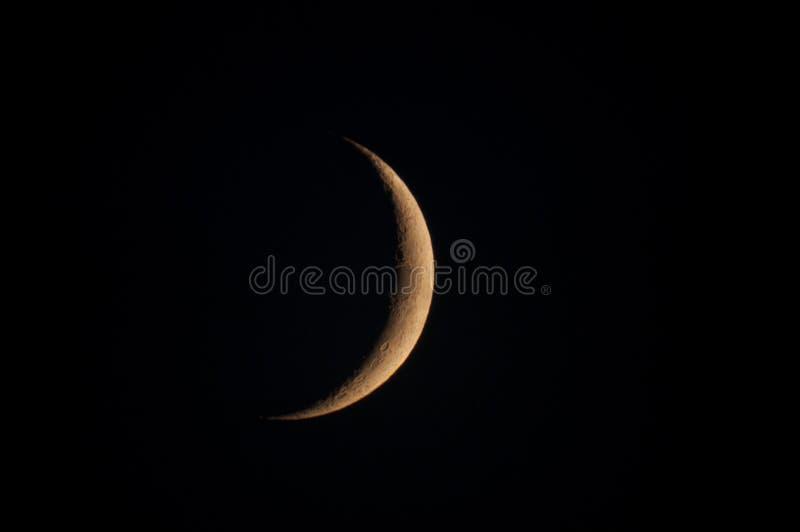 Gerundeter Mond lizenzfreie stockbilder