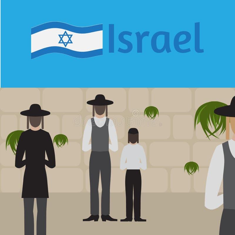Gerusalemme, Israel Old City Parete lamentantesi occidentale Modello del manifesto della cartolina illustrazione di stock
