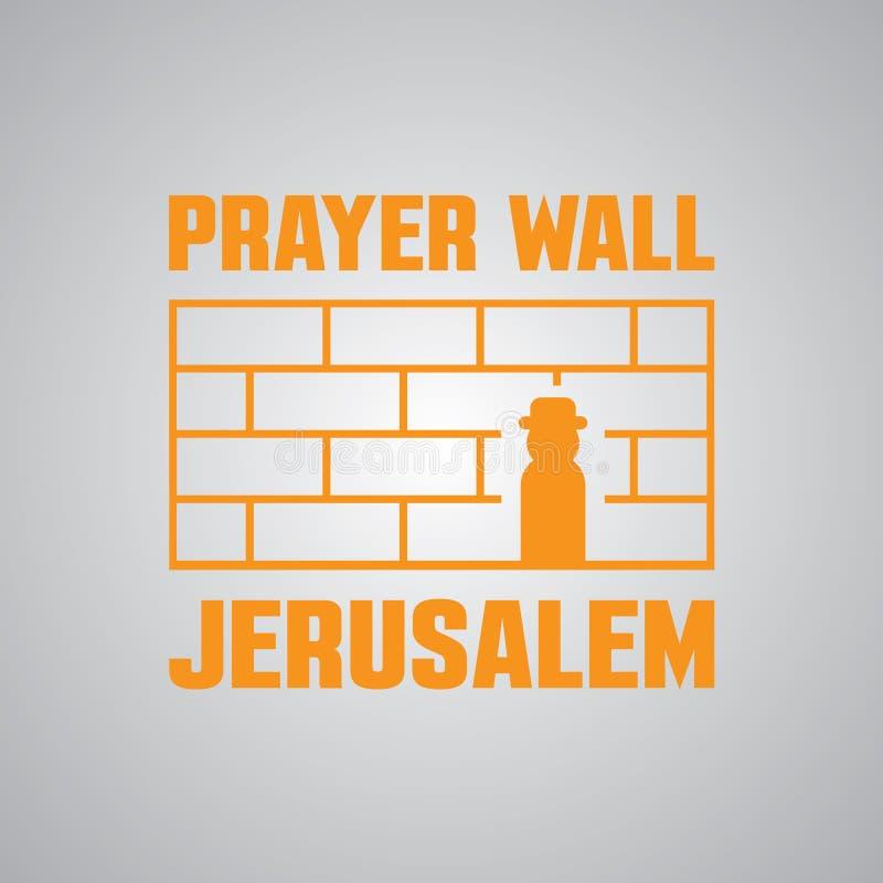 Gerusalemme, Israele Parete occidentale di preghiera modello dell'icona o di logo illustrazione vettoriale