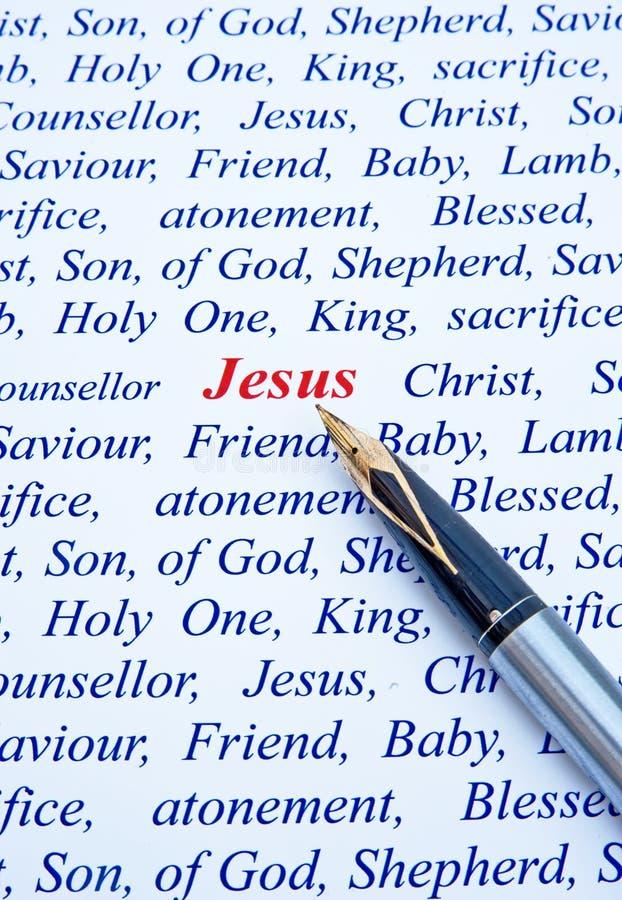 Gesù Cristo: Pastore, re e salvatore. fotografie stock libere da diritti