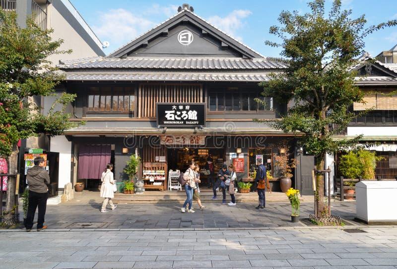 Geschäfte und gespeichert in Dazaifu, Japan lizenzfreie stockbilder