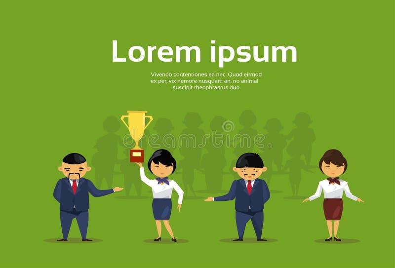 Geschäftsleute Gruppen-Griff-goldene Schalen-erfolgreiche Team Winners Asian Businesspeople Victory-Konzept- vektor abbildung