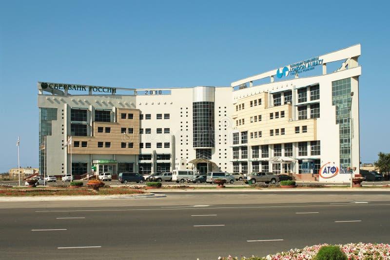 Geschäftszentrum in Aktau. stockbild