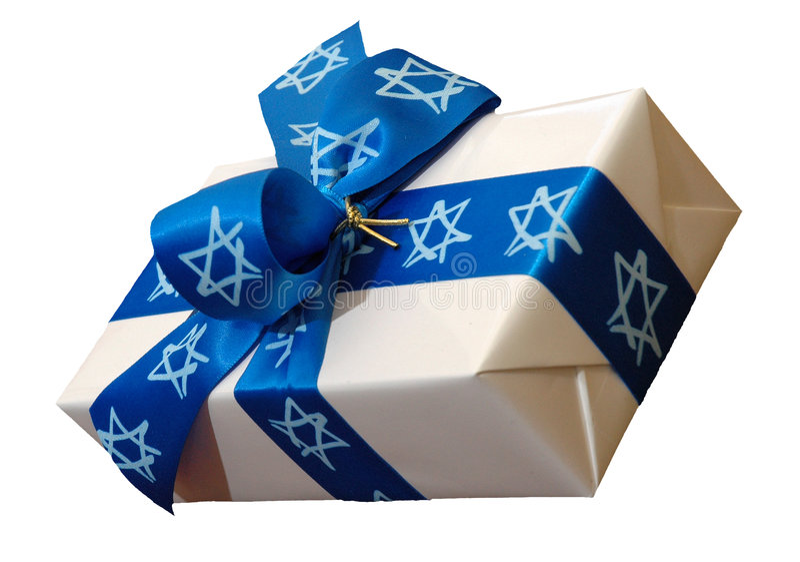 Geschenk für einen jüdischen Feiertag lizenzfreie stockbilder
