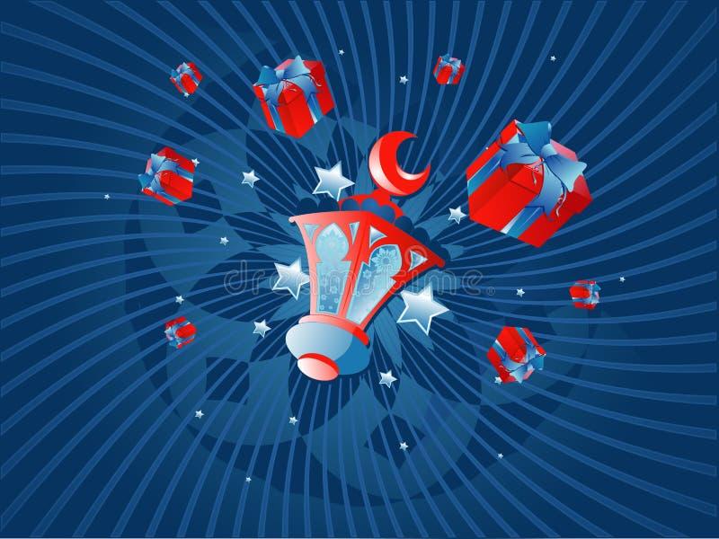 Geschenke von Ramadan lizenzfreie abbildung