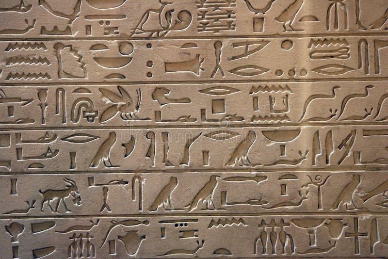 Geschiedenis van Egypte stock afbeelding