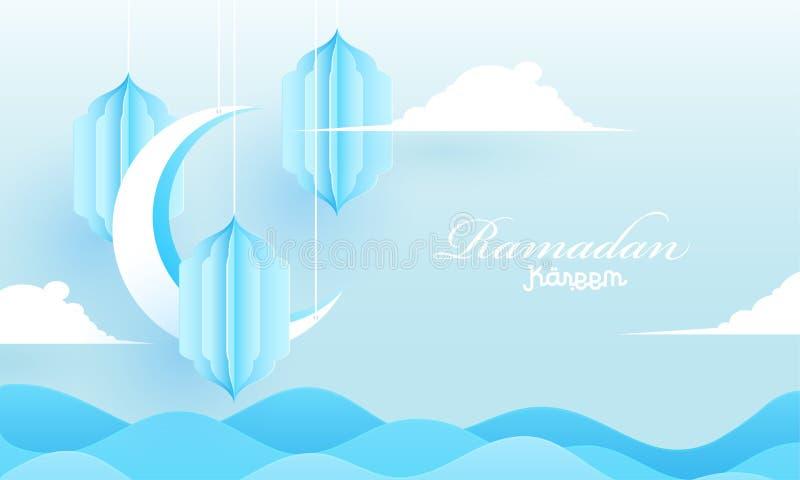 Geschnittener Artpapierhintergrund mit sichelförmigen Mondillustrations- und -c$hängenlaternen für Ramadan stock abbildung