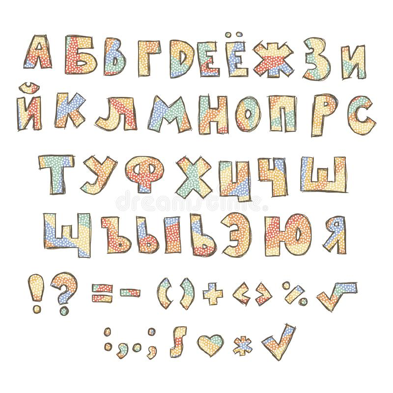 Geschriebenes grungy kyrillisches Alphabet des Vektors Hand stock abbildung