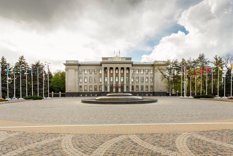 Gesetzgebende Versammlung von Krasnodar-Region lizenzfreies stockfoto