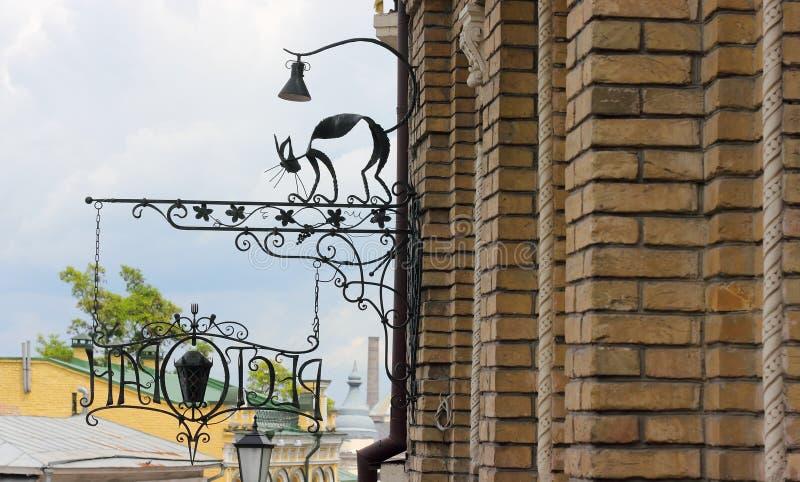 Gesmeed stuk van architectuur op het huis royalty-vrije stock foto