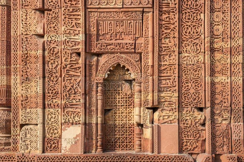 Gesneden complexe muren van Qutub Minar, Delhi, India stock afbeeldingen