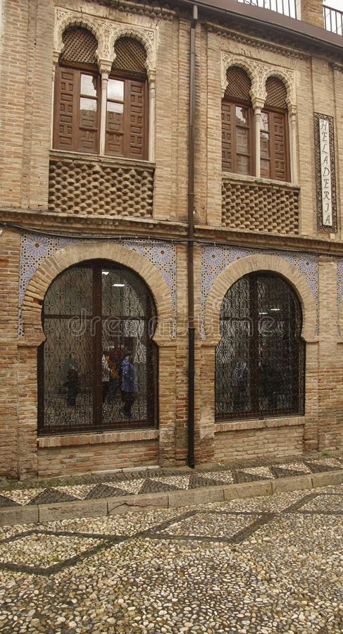 Gestileerd Arabisch het inbouwen van het Arabische kwart van Albayzin stock foto's