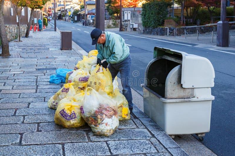 Gestion de déchets i Japon photographie stock