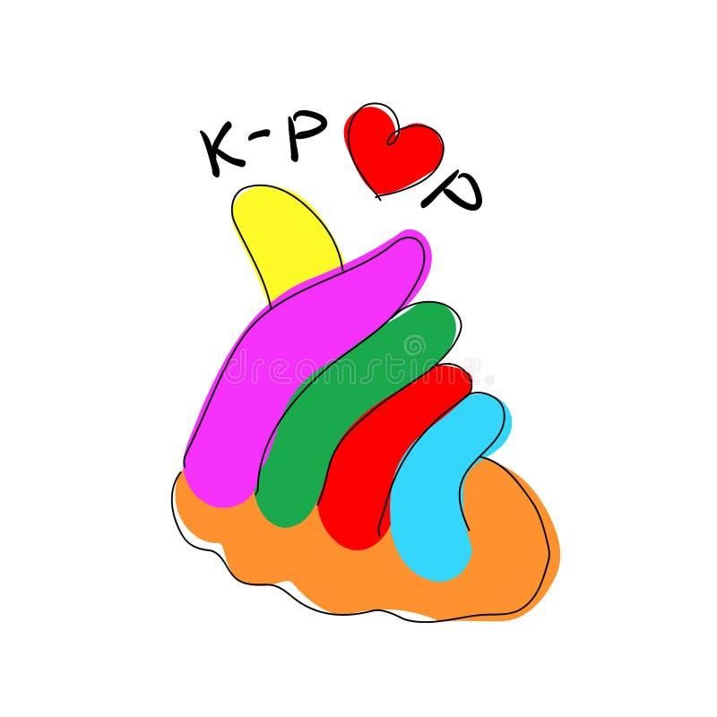 Gesto di mano coreano del segno di amore di K-schiocco di musica pop illustrazione vettoriale