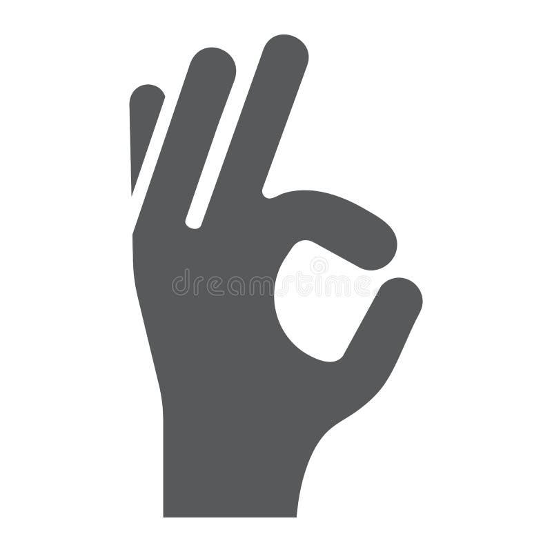 Gesture l'icona, il commercio elettronico e l'introduzione sul mercato giusti di glifo royalty illustrazione gratis