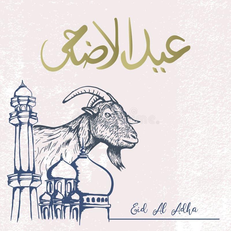 Get och moské för hand för Eid al Adha hälsningdesign utdragen med arabisk design för kalligrafiillustrationtappning royaltyfri illustrationer