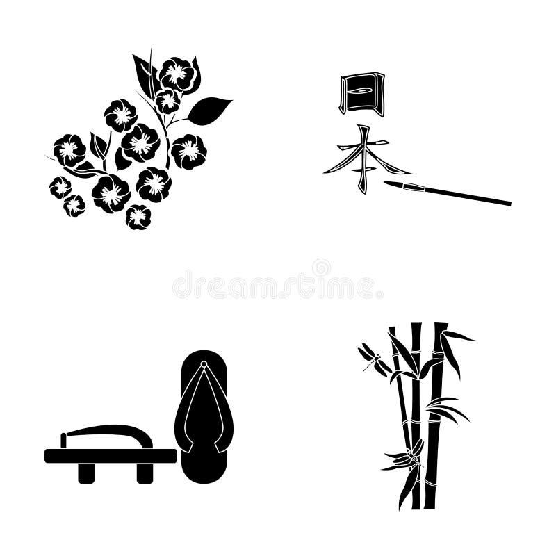 Geta, Kirschblüte blüht, Bambus, Hieroglyphe Vector gesetzte Sammlungsikonen Japans in der schwarzen Art Illustrationsnetz des Sy stock abbildung