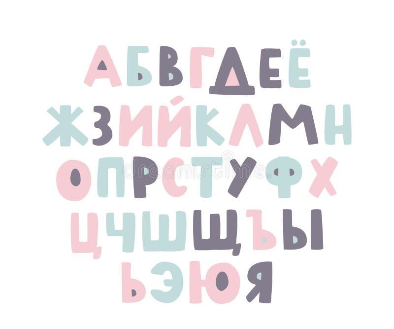 Gewaagde met de hand geschreven kinderachtige doopvont Russisch alfabet Eenvoudige pastelkleurbrieven voor decoratie Jonge geitje stock illustratie