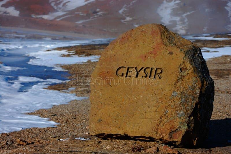 geysir стоковое фото