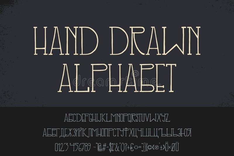 Gezeichnetes Gekritzelalphabet des Vektors Hand stock abbildung