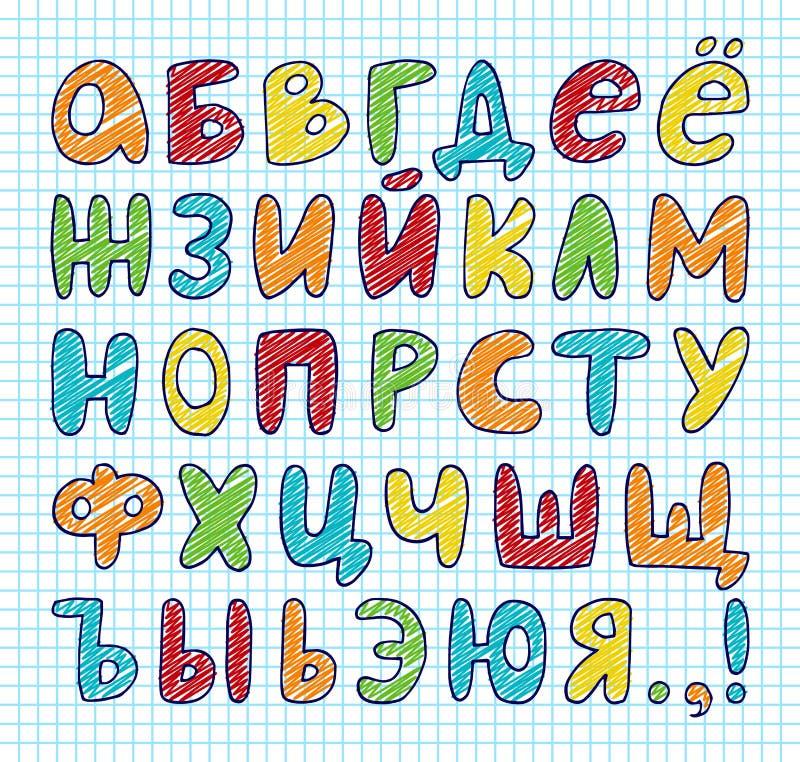 Gezeichnetes russisches kyrillisches Alphabet des Vektors Hand vektor abbildung