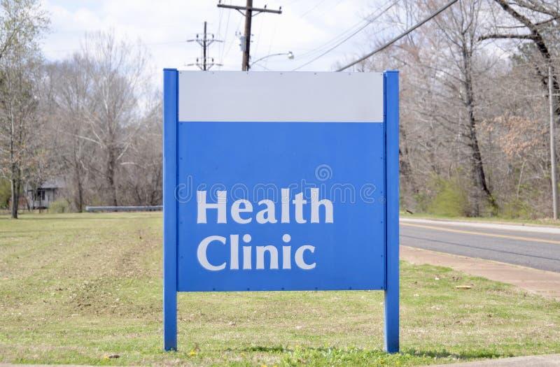 Gezondheidskliniek en Behandelingsfaciliteit stock foto's