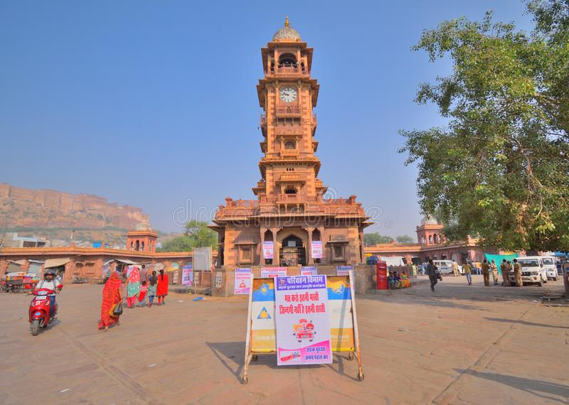 Ghanta ghar ou tour d'horloge, un point de repère populaire à Jodhpur image stock