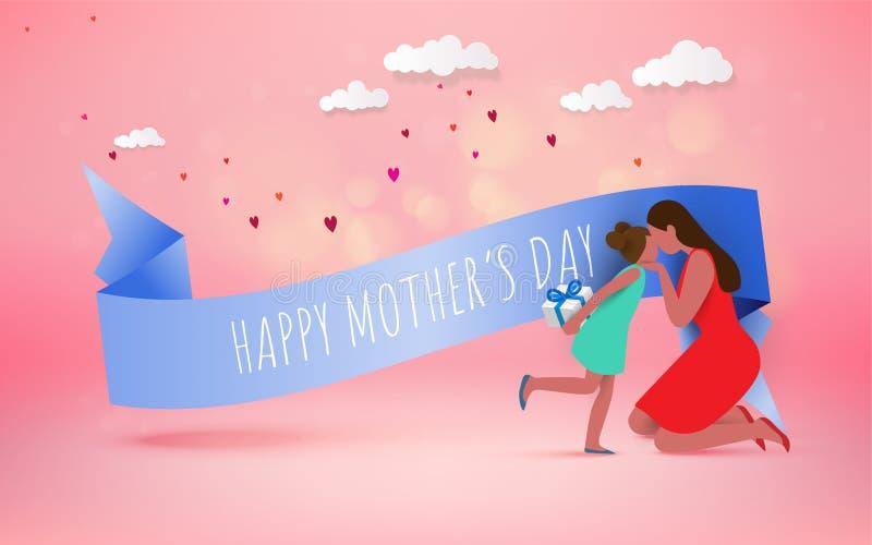 GHappy rodzina, Szczęśliwy mother& x27; s dzień Mama i jej córki dziecko jesteśmy ilustracja wektor