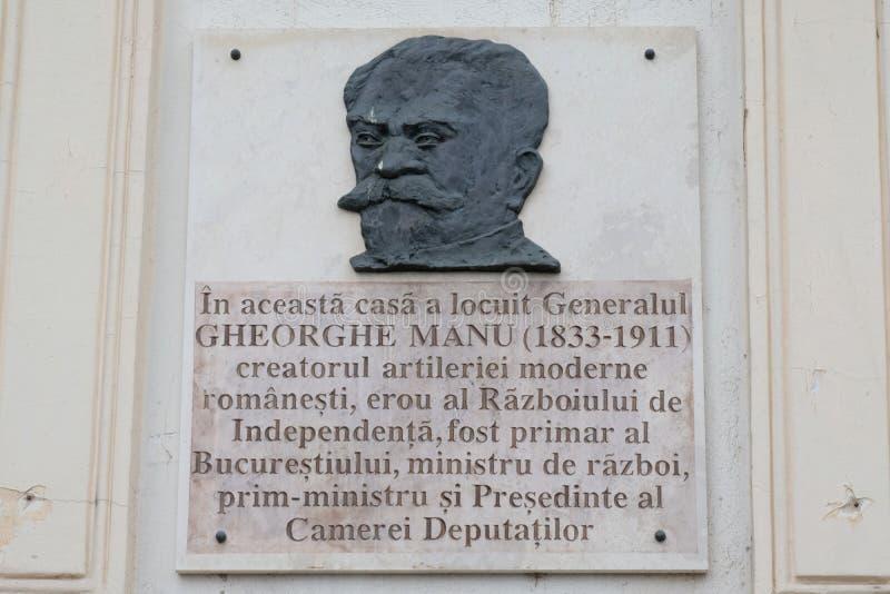 Gheorghe Manu,纪念匾在布加勒斯特,罗马尼亚 库存照片