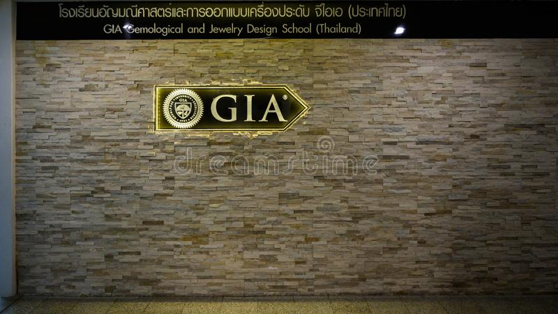 GIA Gemological and Jewelry Design School Thailand. Interior entry to the GIA Gemological and Jewelry Design School in Bangkok, Thailand stock photos