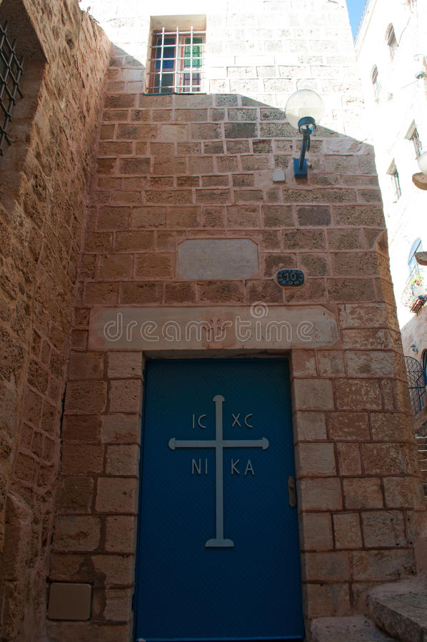 Giaffa, vecchia città, Israele, Medio Oriente immagine stock libera da diritti