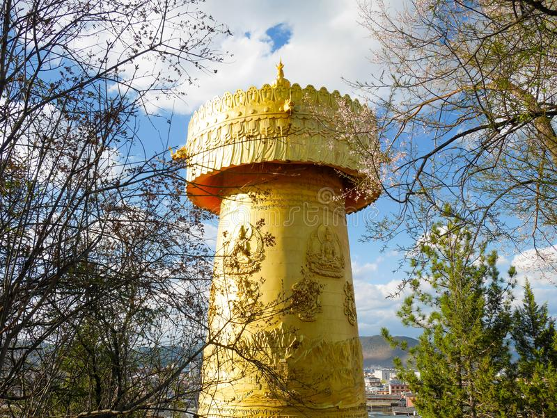 The Giant Buddha Temple Prayer Wheel Guishan temple. In the old town of Shangri-La, Yunnan, China stock image