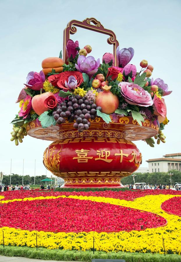 Giant flower pot basket in Tiananmen Square, Beijing, China to celebrate annual National Day royalty free stock photos