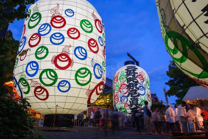 Giant Lantern Festival Editorial Photo