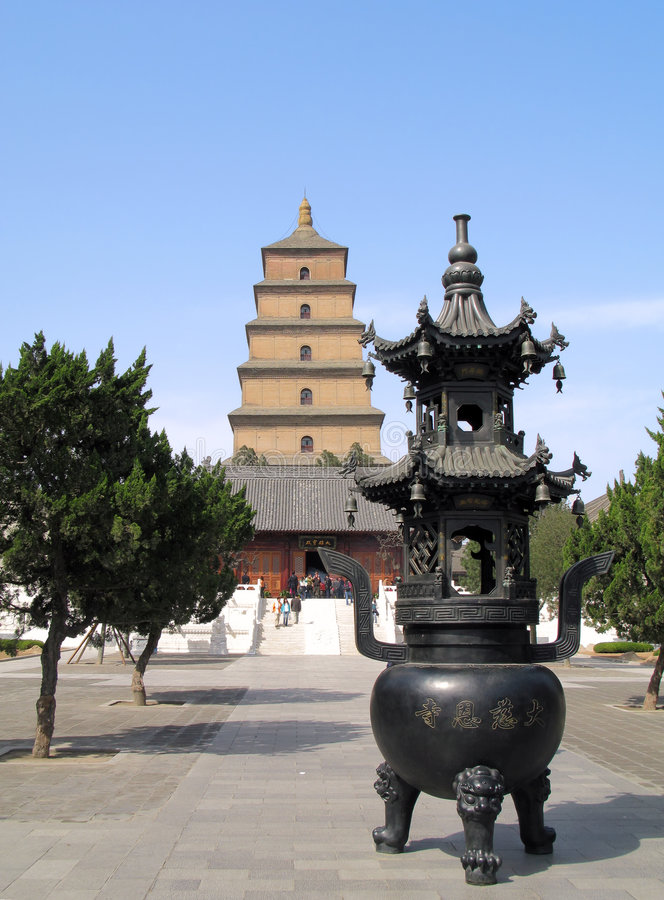 Giant Wild Goose Pagoda. Buddhist pagoda in Xian, China. c 652 AD royalty free stock photo