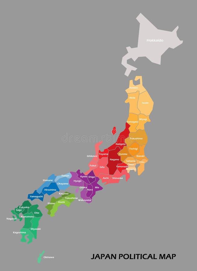 Cartina Del Giappone Politica.Mappa Politica Del Giappone Illustrazione Vettoriale Illustrazione Di Arcipelago Atlante 104592195