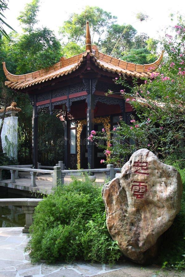 Giardino cinese fotografia stock immagine di tradizione for Giardino cinese