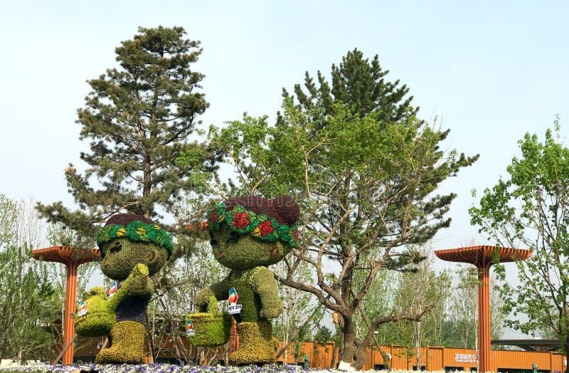 Giardino classico cinese, architetture cinesi, cultura cinese, esposizione orticola internazionale 2019 di Pechino fotografia stock