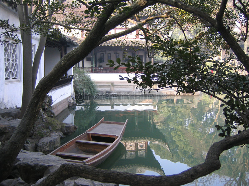 Giardino della barca fotografia stock