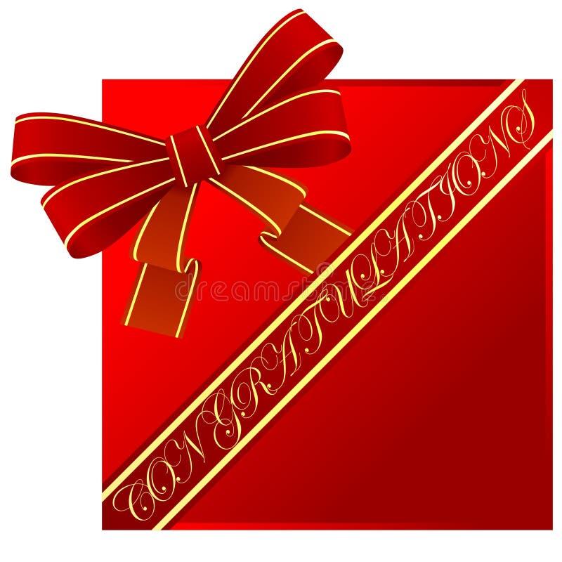 Gift-5 бесплатная иллюстрация