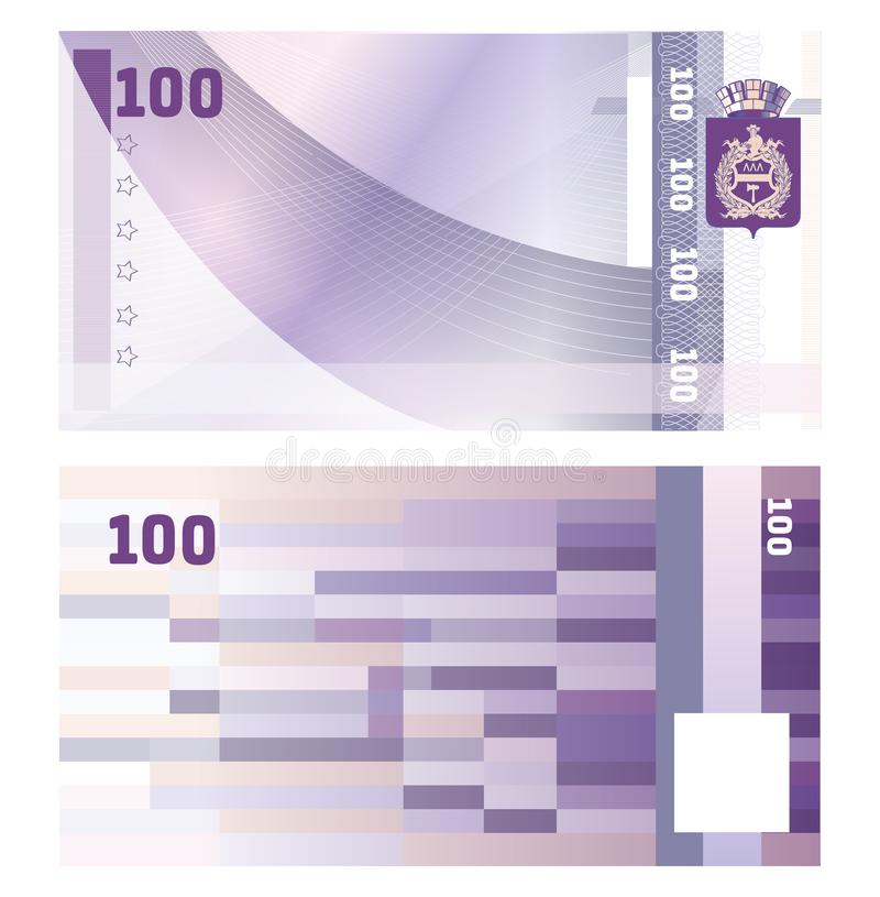 Gift certificate Voucher template with guilloche pattern watermarks and border. Background usable for coupon, banknote, money stock illustration