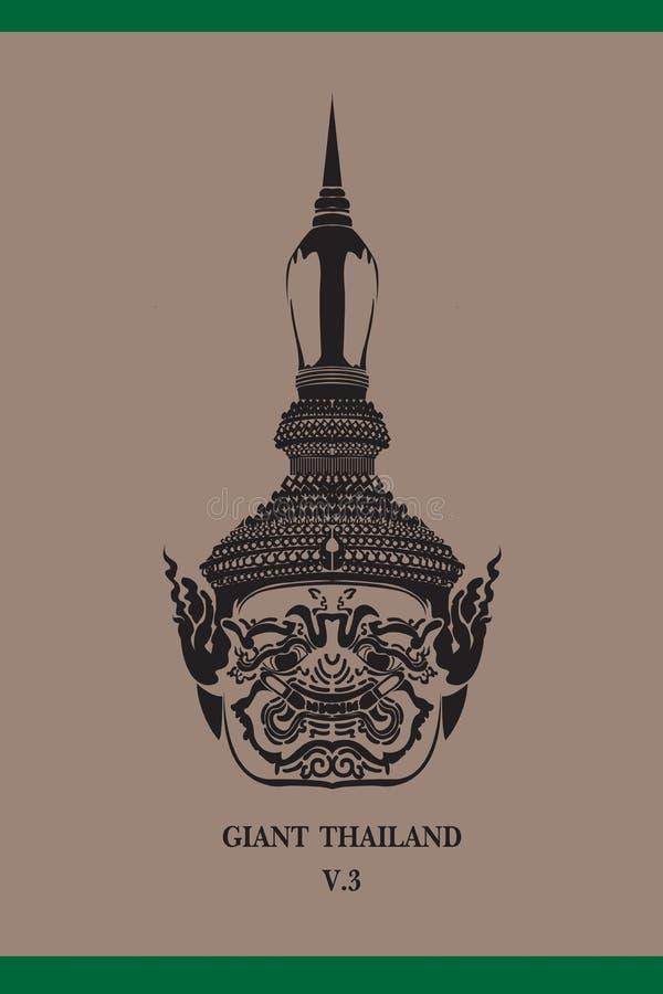 Gigante Tailandia del fronte fotografia stock libera da diritti