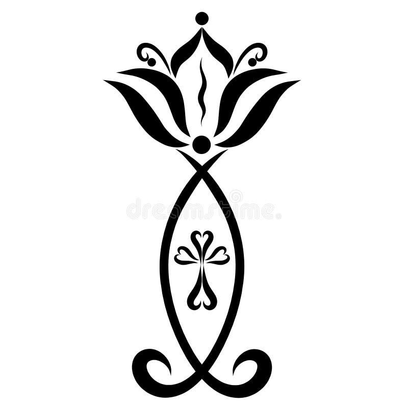 Giglio, pesce cristiano ed incrocio, simbolismo, modello decorativo illustrazione vettoriale