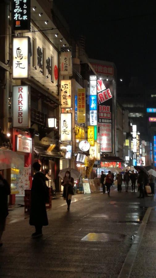 Ginza-Lebensmittel-Krisenherd stockbilder