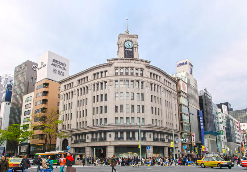 Ginza Wako byggnadsföreningspunkt arkivbilder