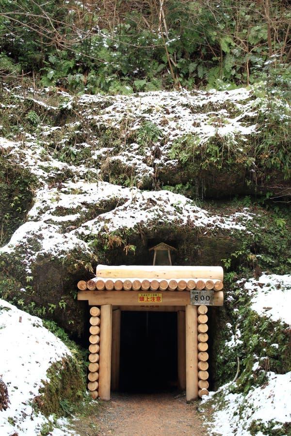 Download Ginzan Silberbergwerk Iwami (Welterbe) Stockfoto - Bild von negativ, japan: 47101200